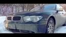 Тест Драйв от Давидыча BMW 7 Series E65