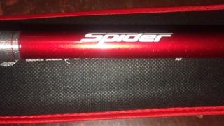 ZEMEX SPIDER Pro 2,10 м 5,0-28,0 гр.