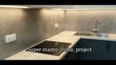 Итальянский Крупноформатный керамогранит 1200х600х9мм от ABK с профилем Proangle / ЖК Дипломат