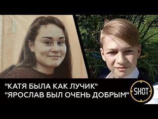Прощание с жертвами стрелка Бекмансурова в Перми