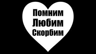 О скорби Божьего сердца