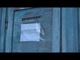 """Медицинская помощь станет ближе к жителям Новосибирского района // """"Новости 49"""""""