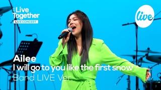 """[4K]에일리(AILEE)의 """"첫눈처럼 너에게 가겠다"""" Band LIVE Ver. │도깨비 OST를 밴드라이브로💜 [itsLIVE"""